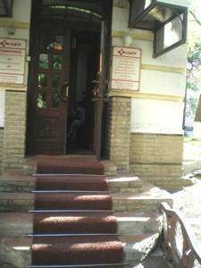 Коммерческая недвижимость, J-2356, Сечевых Стрельцов (Артема), Шевченковский район