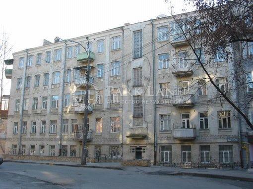 Офис, ул. Никольско-Ботаническая, Киев, Z-1148414 - Фото 1