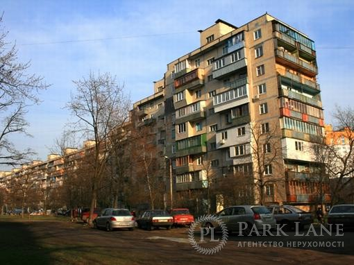 Квартира Тычины Павла просп., 5, Киев, K-25195 - Фото 1
