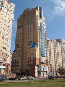 Офіс, J-6637, Академіка Палладіна просп., Київ - Фото 5