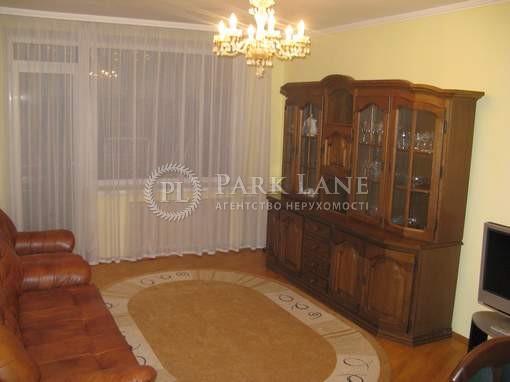 Квартира вул. Омеляновича-Павленка Михайла (Суворова), 13, Київ, C-57758 - Фото 3