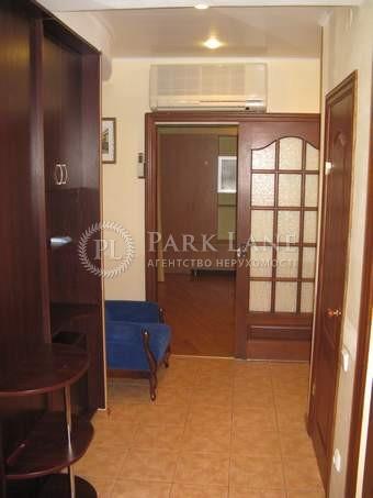 Квартира вул. Омеляновича-Павленка Михайла (Суворова), 13, Київ, C-57758 - Фото 10