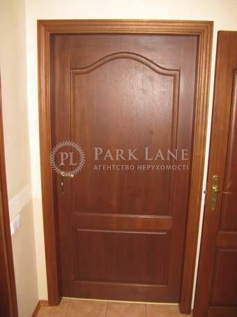 Квартира ул. Емельяновича-Павленко Михаила (Суворова), 13, Киев, C-57758 - Фото 11
