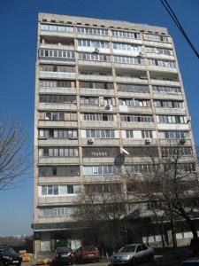 Коммерческая недвижимость, Z-610996, Кудрявская, Шевченковский район
