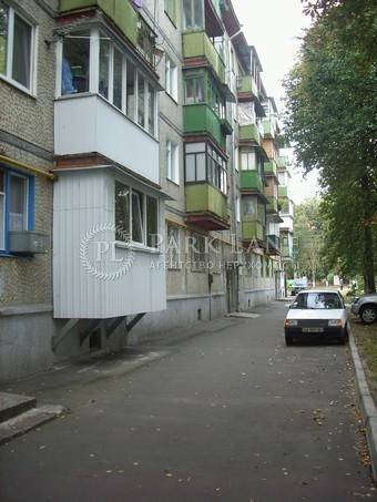 Парикмахерская, ул. Героев Севастополя, Киев, Z-638879 - Фото 1