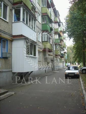 Квартира Героев Севастополя, 23, Киев, Z-807549 - Фото