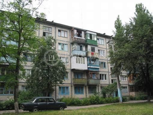 Квартира ул. Гарматная, 32, Киев, I-32389 - Фото 1