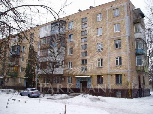 Квартира Роллана Ромена бульв., 5в, Киев, L-28543 - Фото