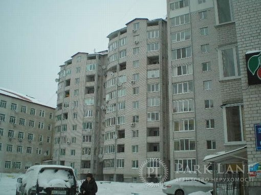 Офис, ул. Ярослава Мудрого (Кирова), Бровары, Z-370659 - Фото 1