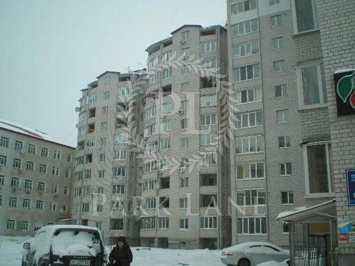 Квартира Ярослава Мудрого (Кирова), 90а, Бровары, Z-616161 - Фото