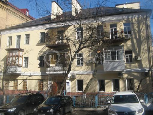 Квартира ул. Крещатик, 32б, Киев, L-10577 - Фото 1