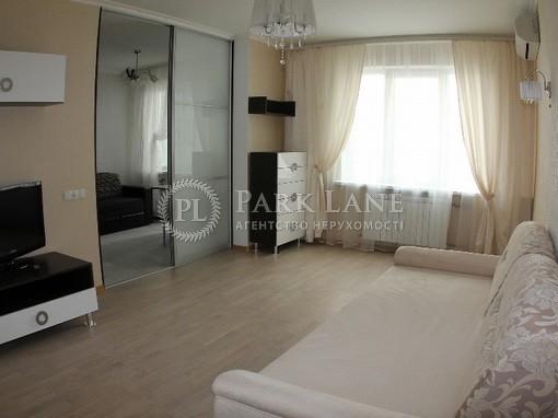 Квартира ул. Печерская, 6, Чайки, Z-815798 - Фото 3
