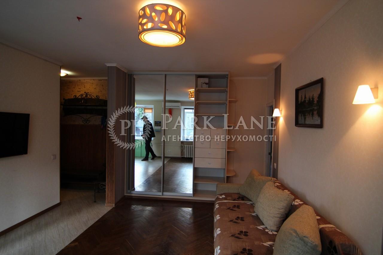 Квартира Жуковского Василия пер., 17/25, Киев, J-28076 - Фото 4