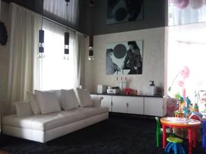 Квартира B-89473, Микільсько-Слобідська, 6б, Київ - Фото 10
