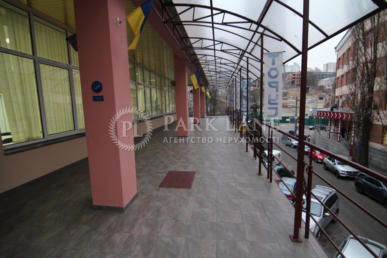 Офис, ул. Глубочицкая, Киев, R-30379 - Фото 10