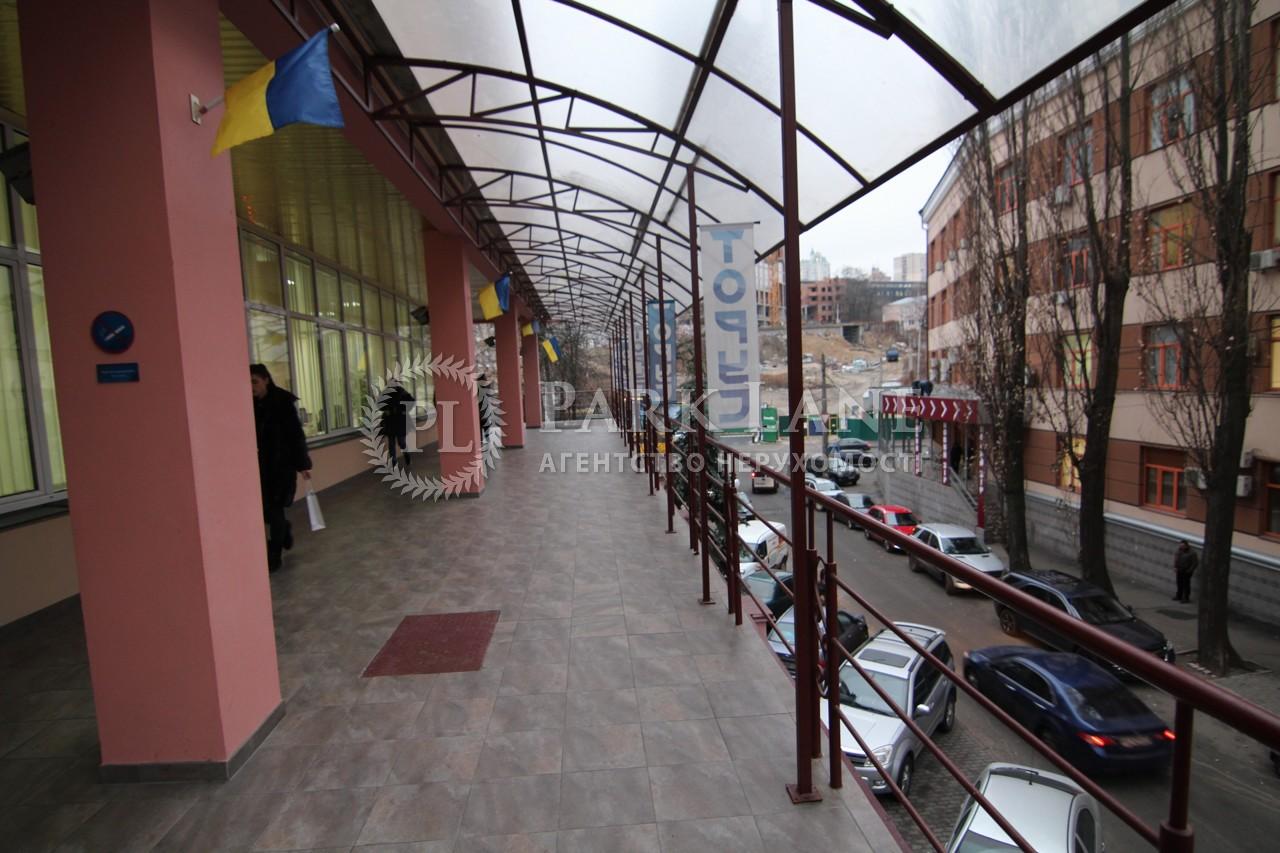 Офис, ул. Глубочицкая, Киев, R-30379 - Фото 9