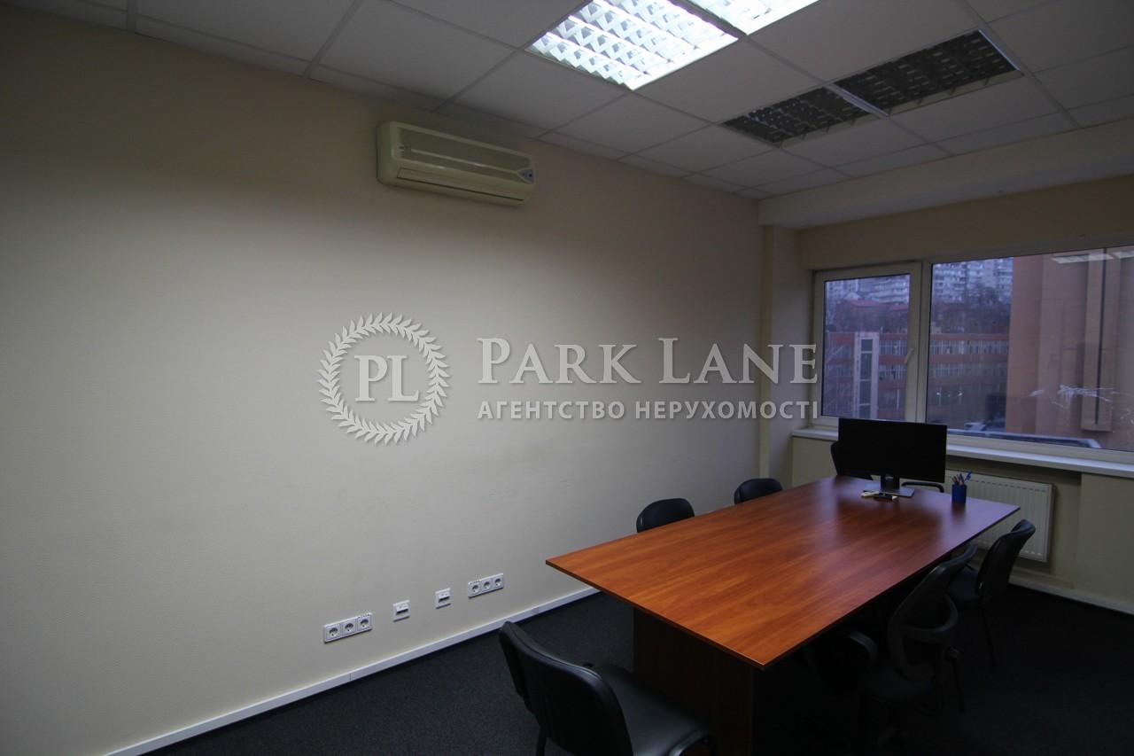 Офис, ул. Глубочицкая, Киев, R-30379 - Фото 5