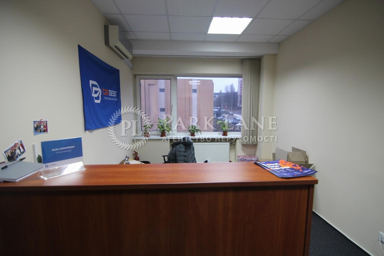 Офис, ул. Глубочицкая, Киев, R-30379 - Фото 6