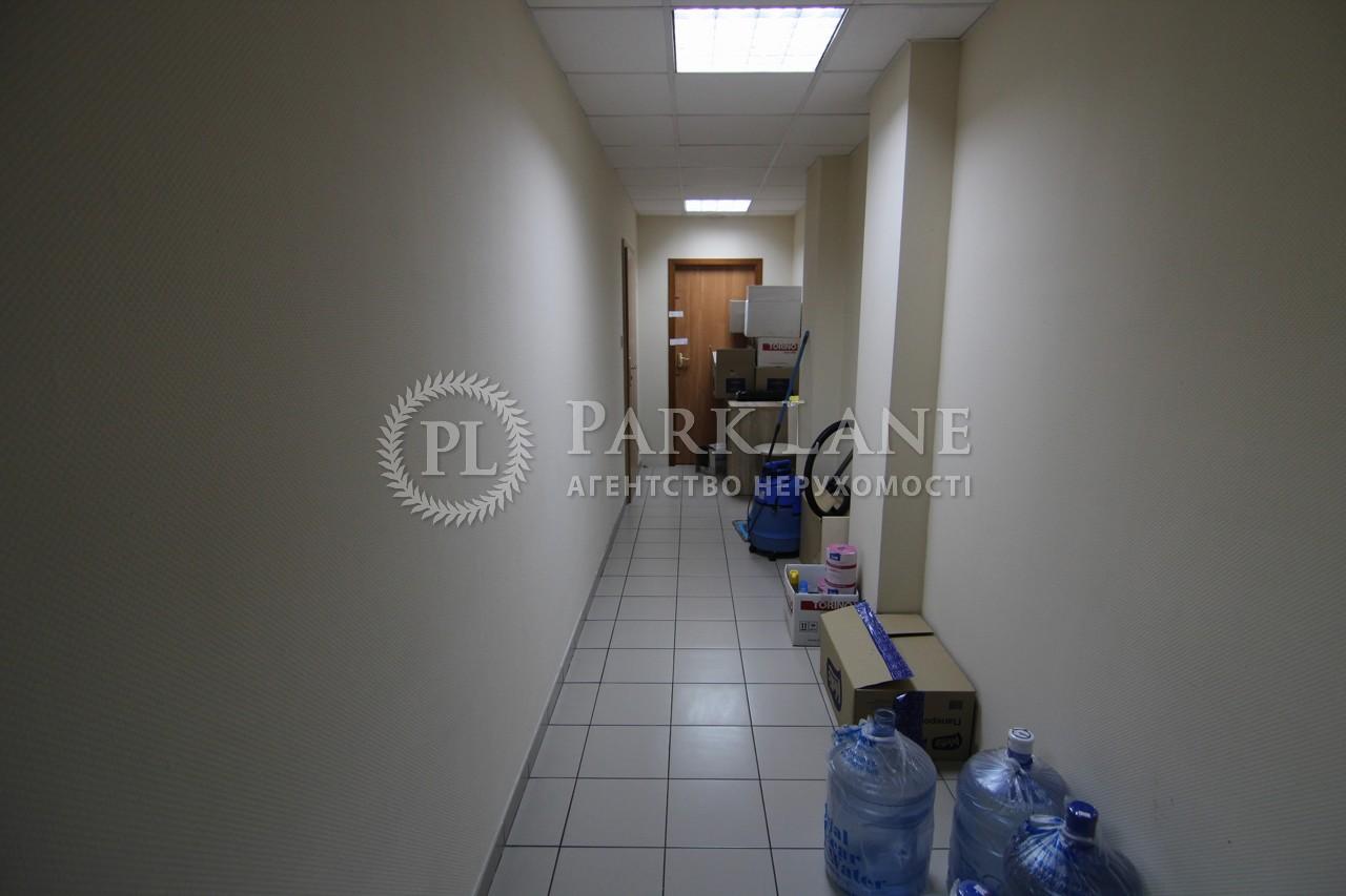 Офис, ул. Глубочицкая, Киев, R-30379 - Фото 8