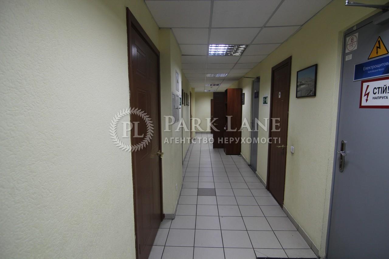 Офис, ул. Глубочицкая, Киев, R-30381 - Фото 13