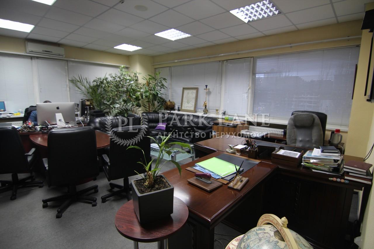 Офис, ул. Глубочицкая, Киев, R-30381 - Фото 5