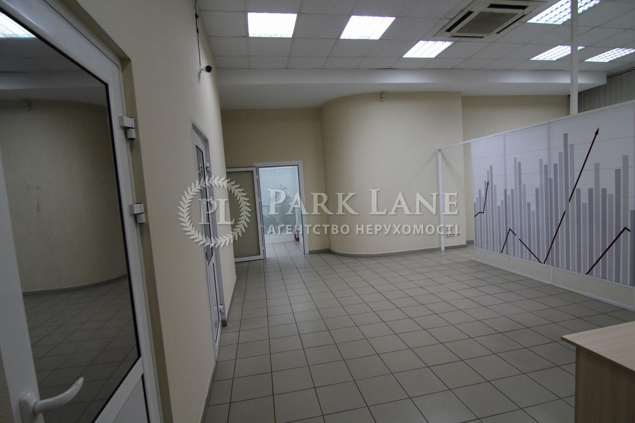 Офис, ул. Глубочицкая, Киев, R-30381 - Фото 12