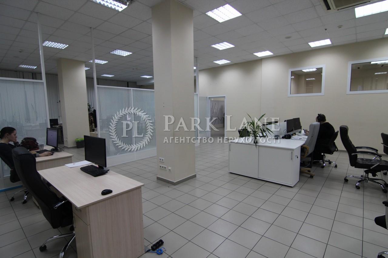 Офис, ул. Глубочицкая, Киев, R-30381 - Фото 7