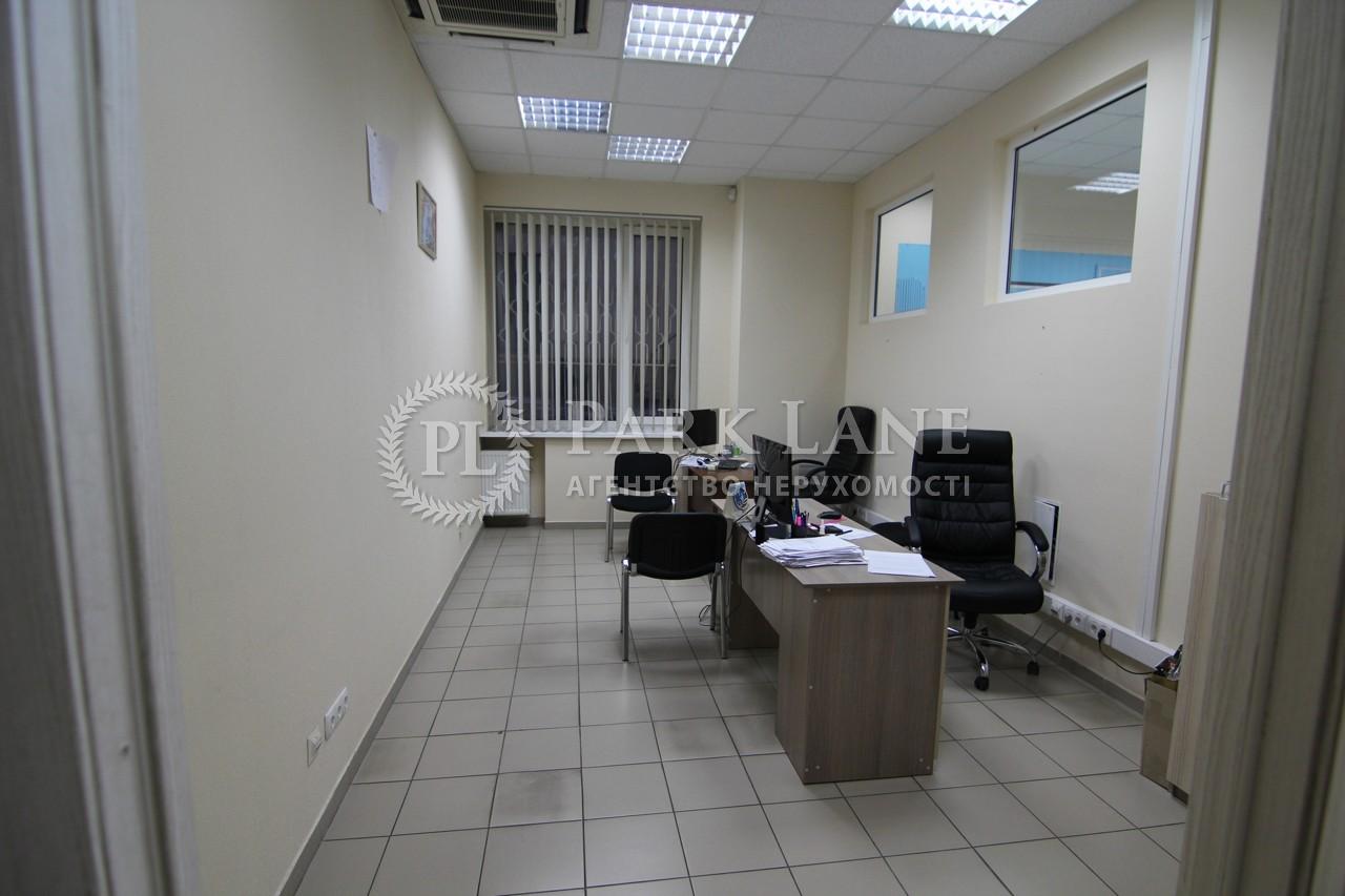 Офис, ул. Глубочицкая, Киев, R-30381 - Фото 8