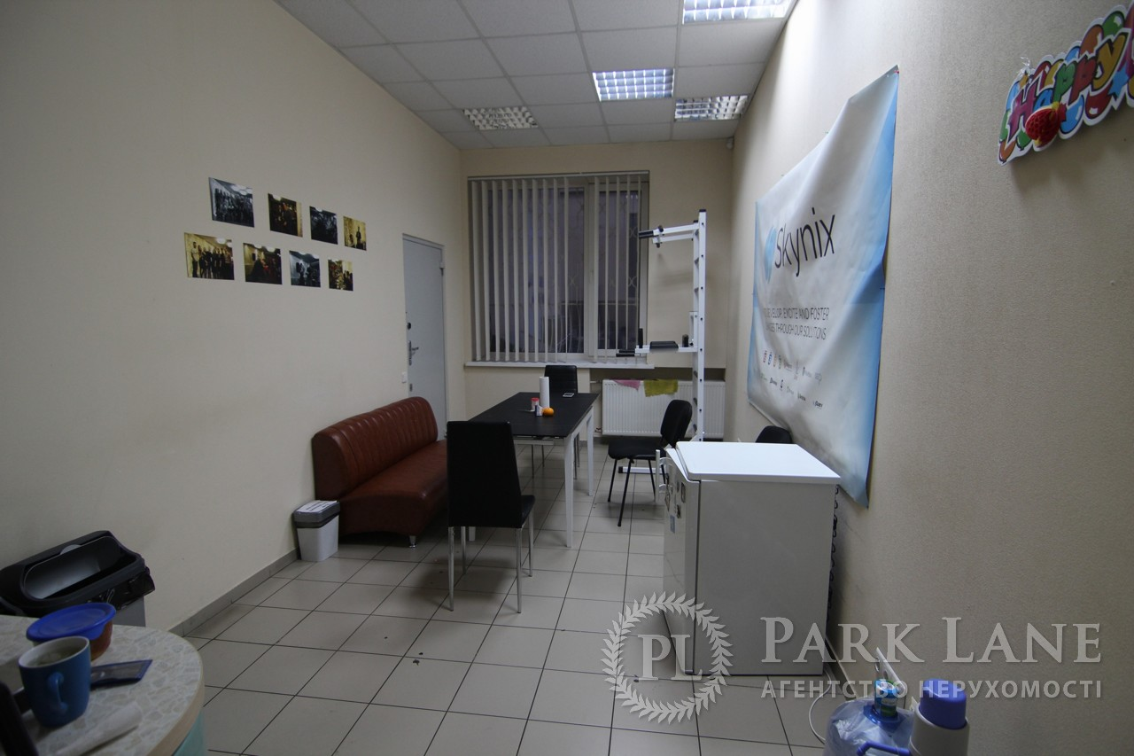 Офис, ул. Глубочицкая, Киев, R-30381 - Фото 9