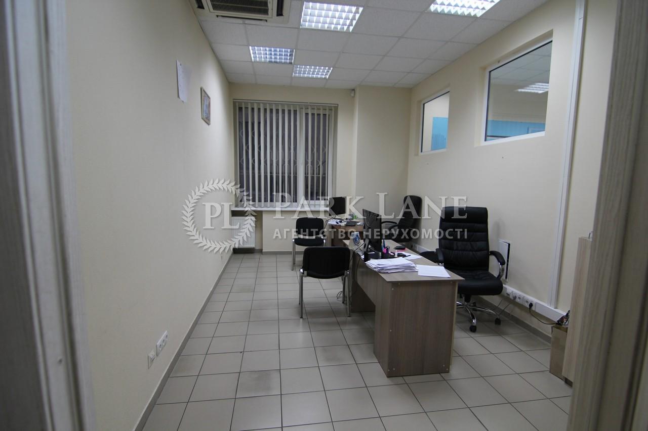 Офис, ул. Глубочицкая, Киев, R-30381 - Фото 10