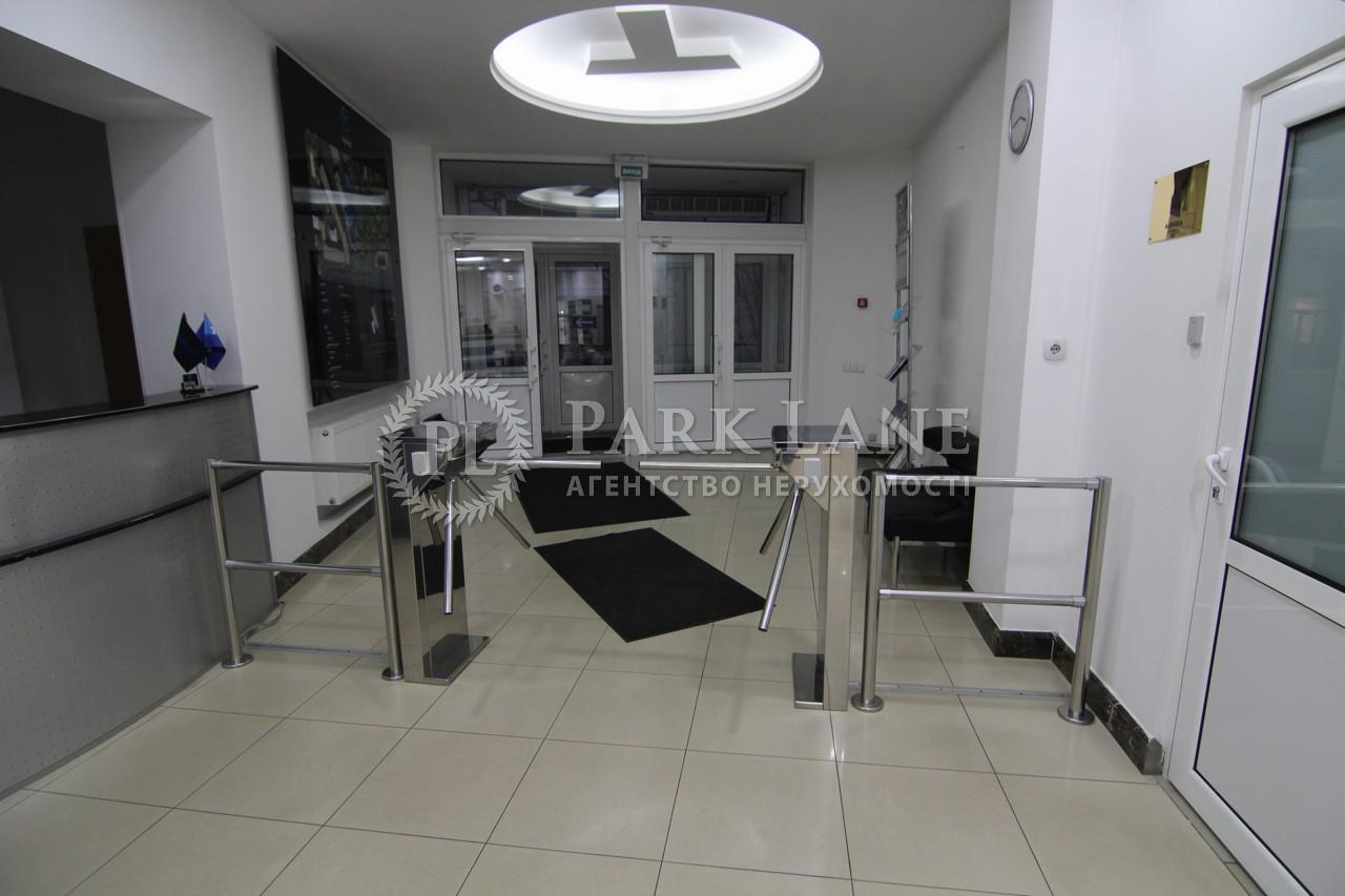 Офис, ул. Глубочицкая, Киев, R-30381 - Фото 14