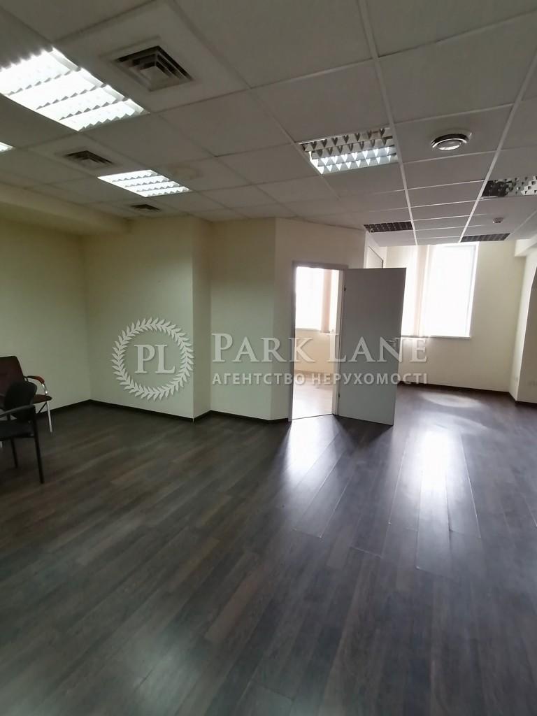 Офис, ул. Линейная, Киев, R-40423 - Фото 4