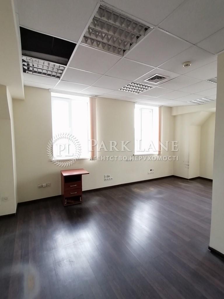 Офис, ул. Линейная, Киев, R-40423 - Фото 6