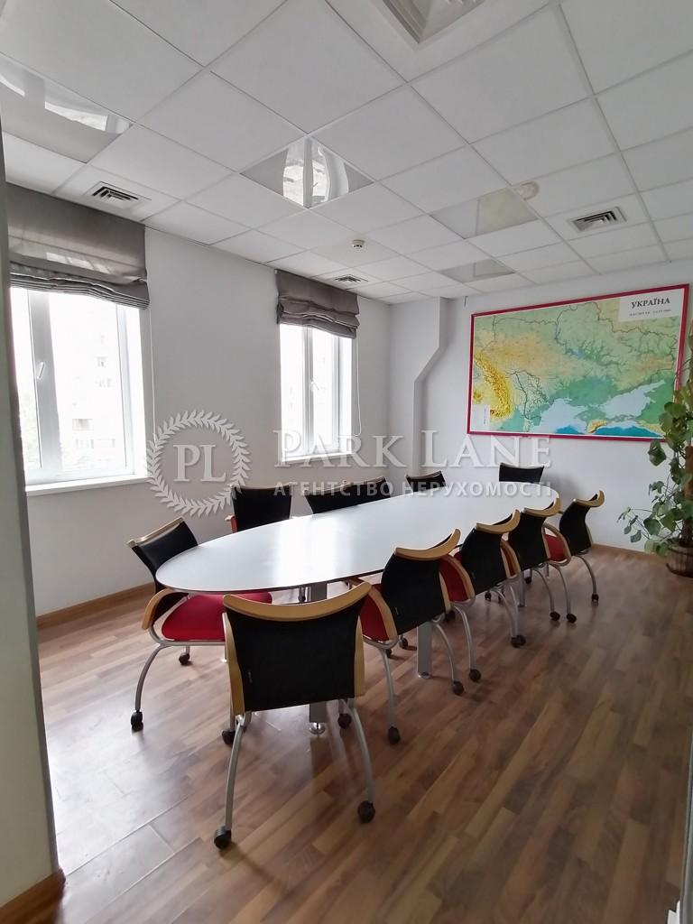 Офис, ул. Линейная, Киев, R-40423 - Фото 7