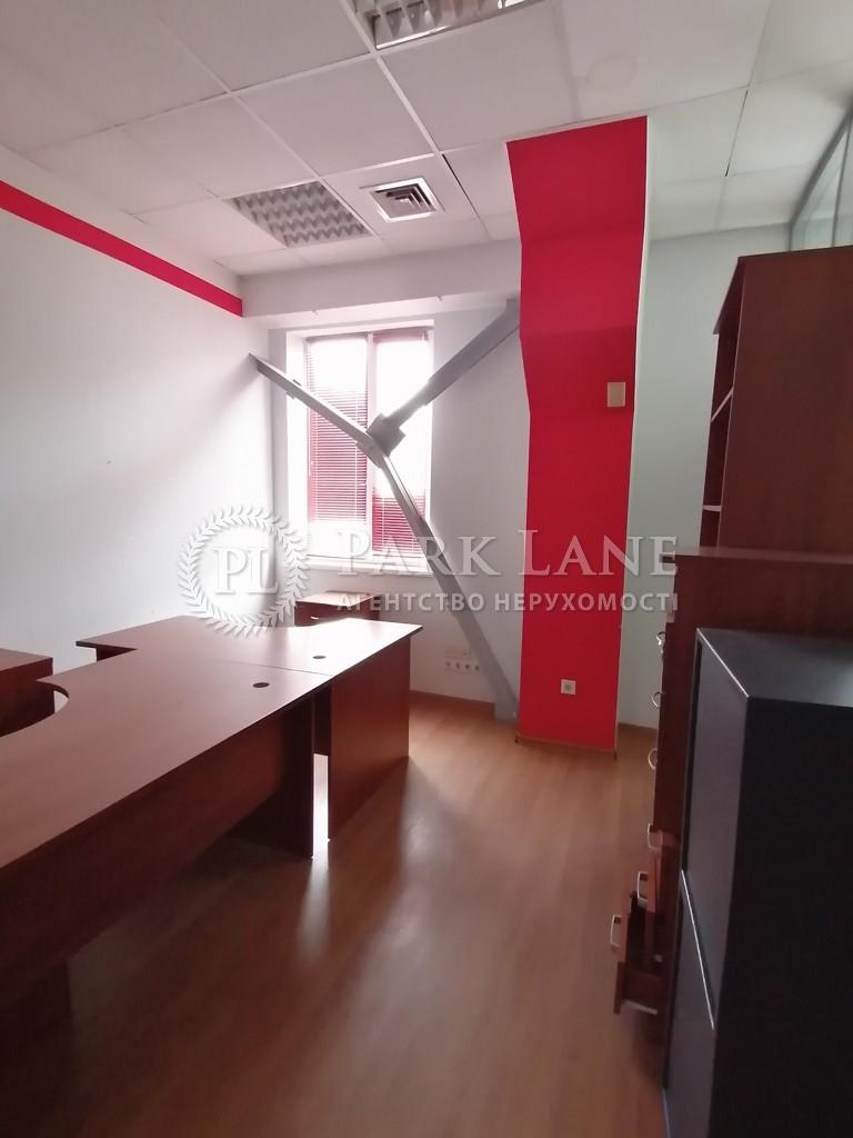 Офис, ул. Линейная, Киев, R-40423 - Фото 8