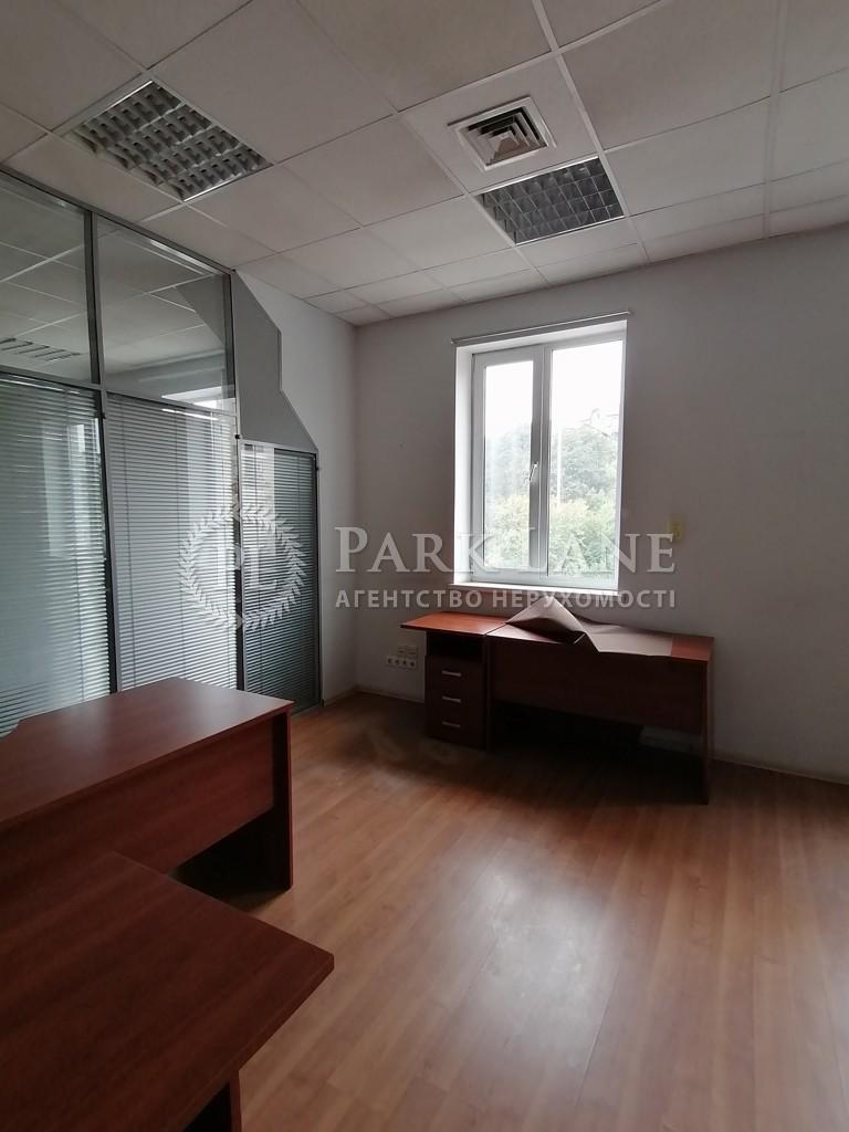 Офис, ул. Линейная, Киев, R-40423 - Фото 10