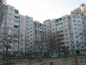 Квартира K-32574, Оболонский просп., 28в, Киев - Фото 1