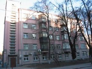 Квартира L-23177, Золотоворотская, 2, Киев - Фото 3