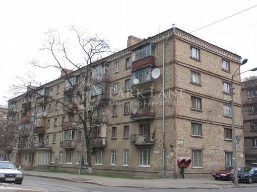 Офіс, вул. Костянтинівська, Київ, K-25856 - Фото 1