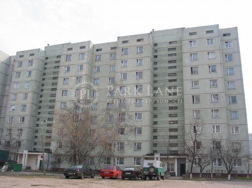 Квартира Оболонский просп., 38а, Киев, L-26190 - Фото 12