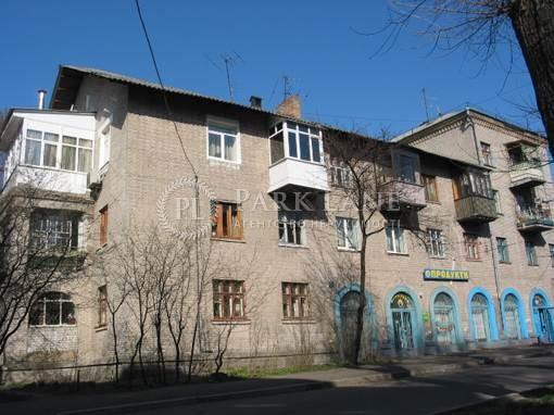 Квартира вул. Дубініна В., 1, Київ, Z-1286596 - Фото 1