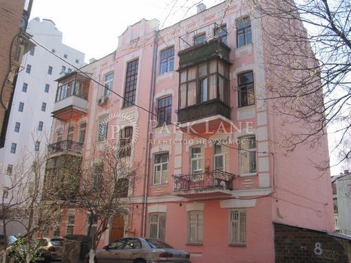 Офіс, вул. Левандовська (Анищенка), Київ, D-10800 - Фото 1
