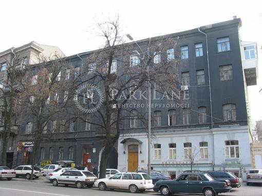 Офіс, K-25751, Інститутська, Київ - Фото 3