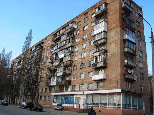 Квартира ул. Филатова Академика, 1/22, Киев, Z-596030 - Фото 1