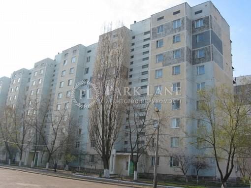 Квартира ул. Героев Днепра, 77, Киев, Z-253726 - Фото 1