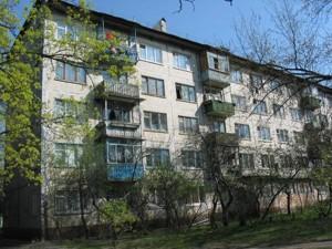Квартира J-29700, Курнатовского, 15б, Киев - Фото 1
