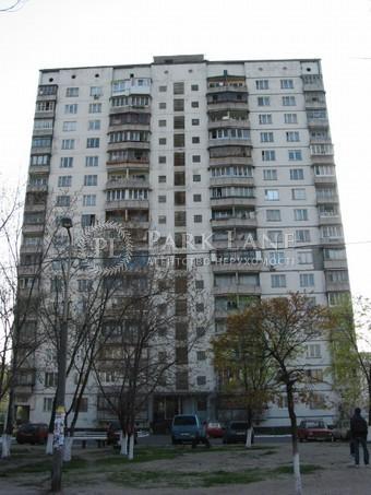 Квартира ул. Архипенко Александра (Мате Залки), 8б, Киев, I-30259 - Фото 1