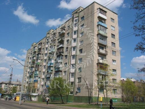Квартира, R-10305, 9