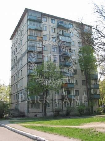 Квартира Отрадный просп., 38, Киев, Z-782426 - Фото