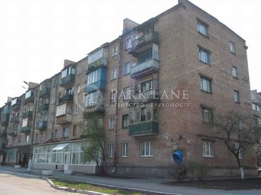 Квартира ул. Шепелева Николая, 6, Киев, R-23702 - Фото 1